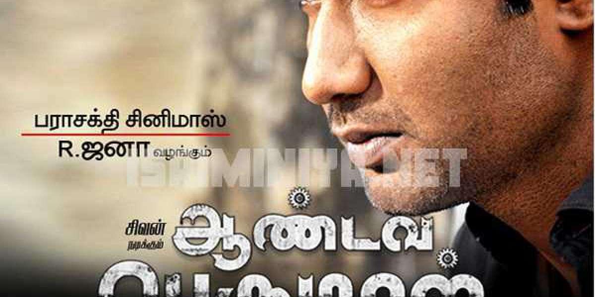 Film Annamacharya Mkv Watch Online Torrents Full